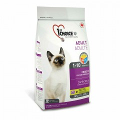 1st Choice Γάτας Finicky για Εκλεκτικές Γάτες 2,72kg