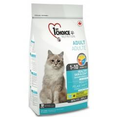 1st Choice Γάτας Healthy Skin & Coat 5,44kg