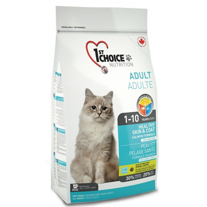 1st Choice Γάτας Healthy Skin & Coat 10kg ΓΑΤΕΣ