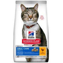Hill's Science Plan Adult Oral Care Για Γάτες με Κοτόπουλο 1.5kg