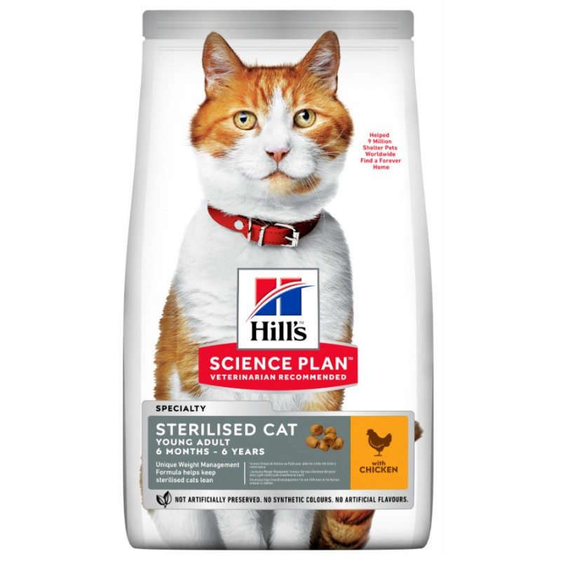 Hill's Science Plan Young Adult Sterilised Για Γάτες με Κοτόπουλο 3kg ΓΑΤΕΣ