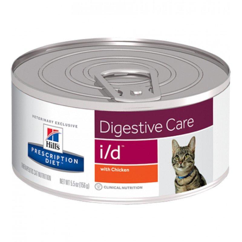 Hill's Prescription Diet i/d Gastrointestinal Για Γάτες 156gr ΥΓΡΗ ΤΡΟΦΗ -  ΚΟΝΣΕΡΒΕΣ ΓΑΤΑΣ