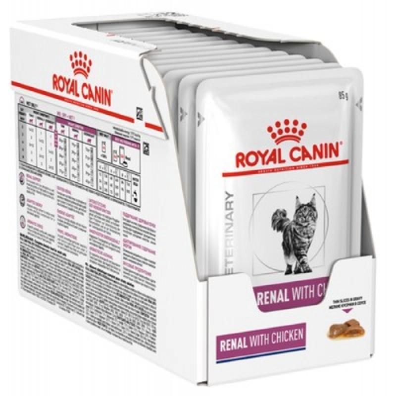 Royal Canin Diet Cat Renal με Κοτόπουλο 12x85gr (12 Τεμάχια) ΥΓΡΗ ΤΡΟΦΗ -  ΚΟΝΣΕΡΒΕΣ ΓΑΤΑΣ