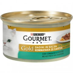 Purina Gourmet Gold  Κομματάκια Σε Σάλτσα Με κουνέλι Και Καρότα 85gr