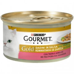 Purina Gourmet Gold  Κομματάκια Σε Σάλτσα Με Πέστροφα Και Λαχανικά 85gr