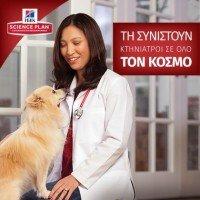 Hill's Science Plan Canine Adult Small & Mini Sensitive Stomach & Skin 1.5kg ΞΗΡΑ ΤΡΟΦΗ ΣΚΥΛΟΥ
