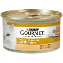Purina Gourmet Gold  Mousse Με Γαλοπούλα 85gr